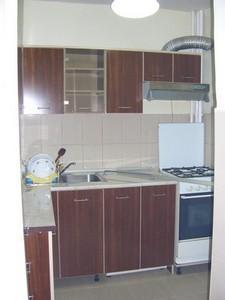 Обмен квартир в Екатеринбурге частные объявления большее